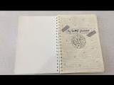 Новый bullet journal