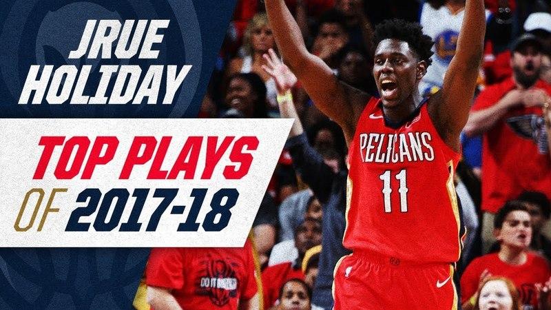 Джру Холидей. Лучшие моменты сезона НБА 2017/18