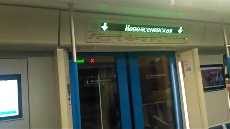 Поездка на поезде 81 765 766 767 Москва на Калужско Рижской линии