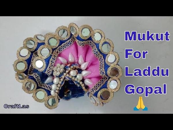Heavy Mukut/Pagh Making For Laddu Gopal | CraftLas