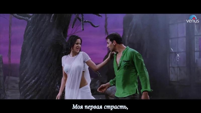 Gale Lag Ja (HD) Full Video Song ¦ De Dana Dan ¦ Akshay Kumar, Katrina Kaif (рус.суб.)