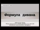 """""""Афиша в деталях"""" от 08.12.2017"""
