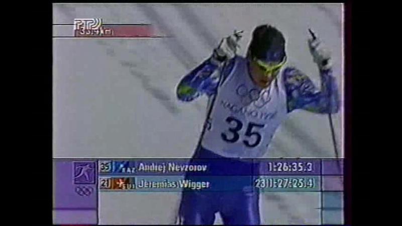 XVIII Зимние Олимпийские Игры (РТР, февраль 1998) Лыжные гонки, мужчины, 50 км