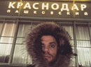 Роман Пашков фото #48