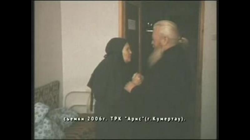 Старица Схимонахиня Рафаила 2013год.3gp