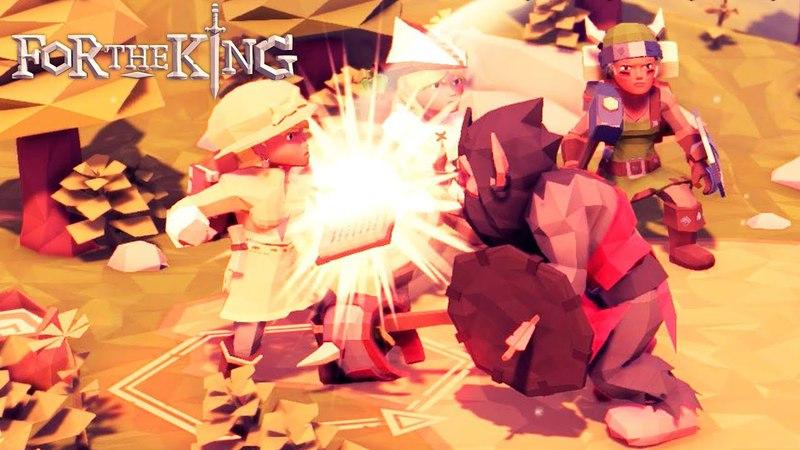 КОРОЛЕВСТВО ПОГРУЗИЛОСЬ В ХАОС! For the King