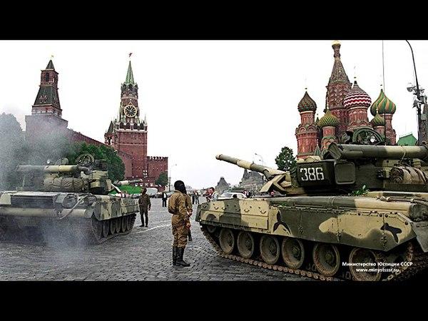 Заявление Правительства СССР Для всех кто выступает от имени РФ 23 03 2018