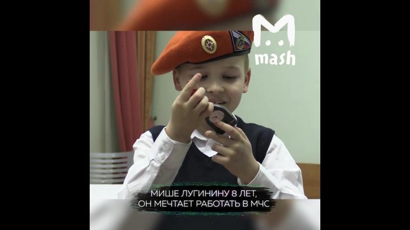 Руководство МЧС наградило ребенка, придумавшего модель Дома спасателей