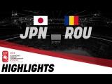Япония - Румыния - 3:2 ОТ