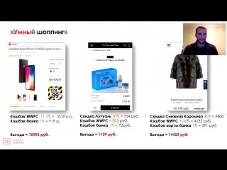 WWPC | Самая новая презентация компании с Ильей Савостьяновым от 18.01