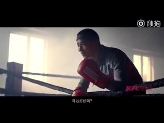 [CF] 180618 KFC Delivery Man (15s ver.) @ Lu Han