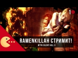 Silent Hill 3 - RamenKillah стримит!