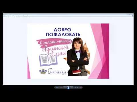 Презентация онлайн курса Колористика с Лукинской. Теория.
