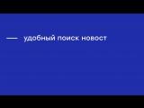 Kit.Haus — Новостройки Новосибирска