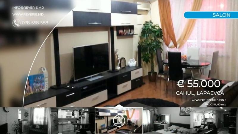 Apartamente - Cahul ( reverie.md)