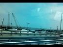 Крымский мост конца мая 2018 года из Керчи в Тамань MOV00212