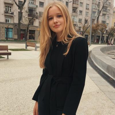 Юля Прохина