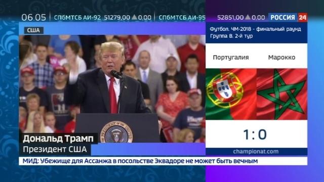 Новости на Россия 24 • Трамп вновь хочет поладить с Россией