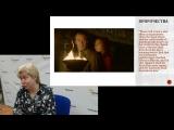 Мария Штейнман -Почему в сериале Игра престолов так странно переплетаются добро и зло