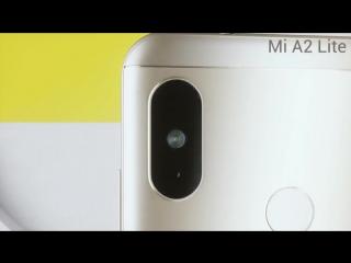 Xiaomi Mi A2 Lite - Android One Smartphone