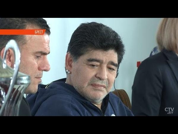 Марадона прилетел в Брест Где будет жить