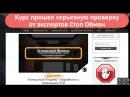 Заработок от 30.000 рублей в месяц на партнерских программах с помощью Яндекса