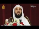 Х1ар Муххьамад аль-Арифи ву (Страсть) и Похоть (Нафс) лаьцан дуьйчш