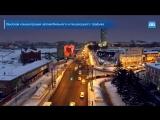 Медиафасад MAER GROUP, г. #Самара, Московское шоссе, литера Д, корп. 28б #dosaob163
