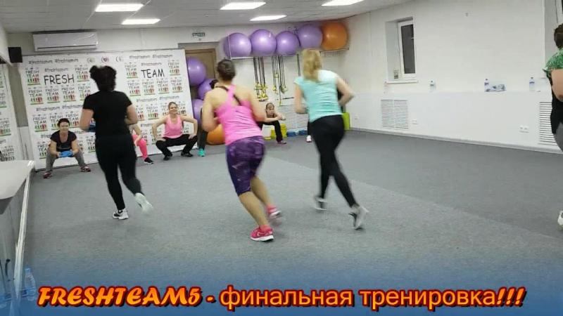 FT5_Финальная_19.12.2017