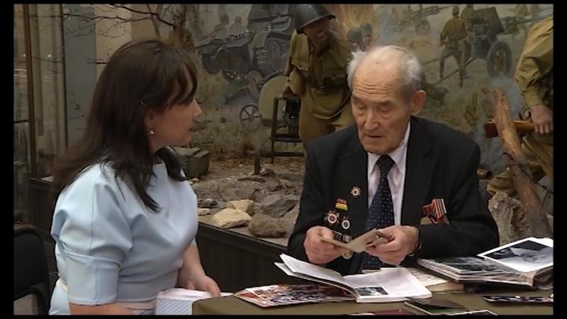 Бөйөк Ватан Һуғышы ветераны Илгизәр Хәйеров хәбәрсе Әлфиә Хәбирова