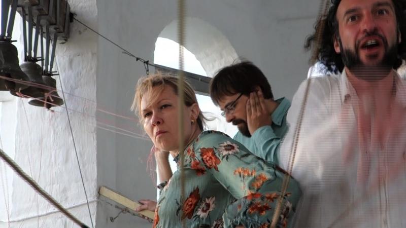 Фестивальный звон в Аверкиево в шесть рук. 2018
