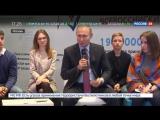Новости на «Россия 24»  •  Путин поздравил победителей конкурса сочинений