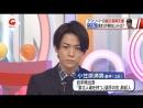 11.03.2018 Going Kame Part - Каменаши Казуя HD720
