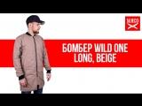 Бомбер Wild One - Long, Beige. Обзор
