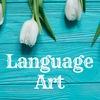 Language ART Волгоград - Иностранные языки