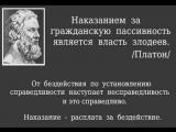 Вся Россия под Колпаком - Валентин Катасонов - 02.08.2018