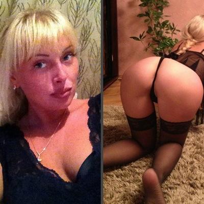 Блондинка г екатеринбург интим услуги девушек с фото с номерами телефонов блондинка порно