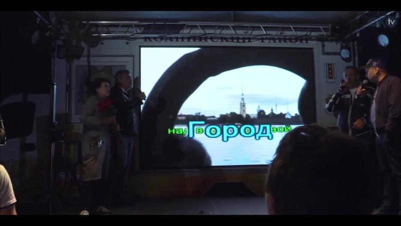 Видеофильм о 57-м спортивно-туристическом слете Колпинского района