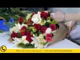 Как сделать красивый букет из лилий и роз