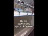 Александра Трусова - 4S, тренировка 20.02.18 на Финале Кубка России