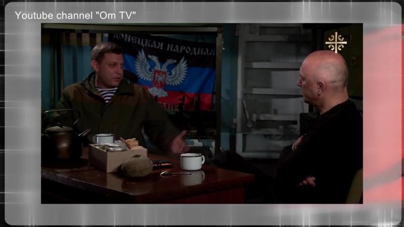 БРЕДовные скрепы ЗахарченкоVSТарасов