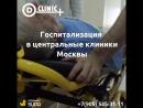 D-CLINIC КЛИНИКА ДОКТОРА ДМИТРИЕВА
