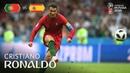Cristiano RONALDO Goal 3 - Portugal v Spain - MATCH 3