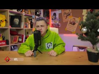 Эльдар Джарахов - АЗИНО (ATL cover). Пародия на АК-47 azino 777