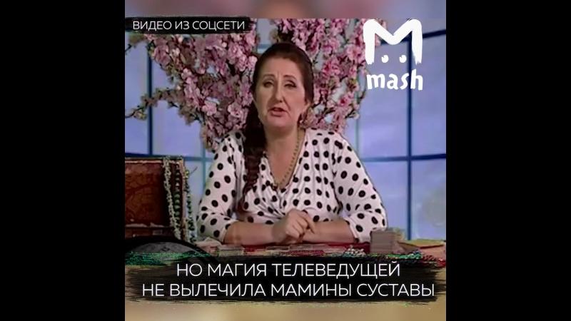 Пенсионерка перевела 2 млн ведущей 8 канала гадалке Татьяне Цехановской