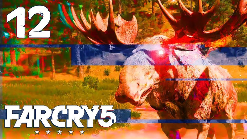 ЛОСЯРА ИЗ ПРЕИСПОДНЕЙ I Far Cry 5 I Полное прохождение 12