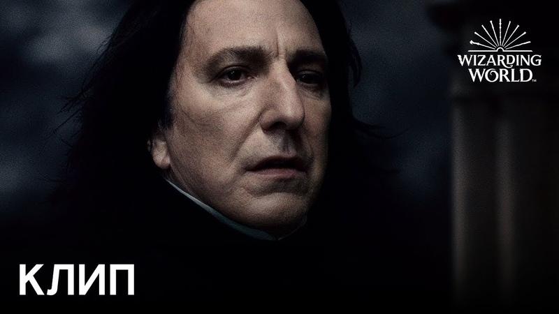 Снейп Выполняет Обещание Убить Дамблдора | Гарри Поттер и Принц Полукровка