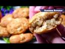 Мягчайшее печенье с яблоками