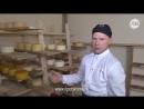 Задонский сыр