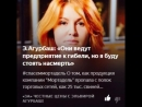«За честные цены с Эльвирой Агурбаш» Яндекс Дзен